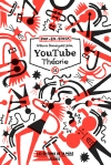 you-tube-cover-web