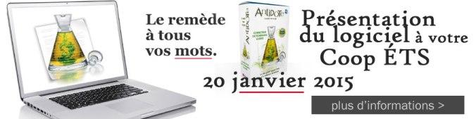 antidote200115